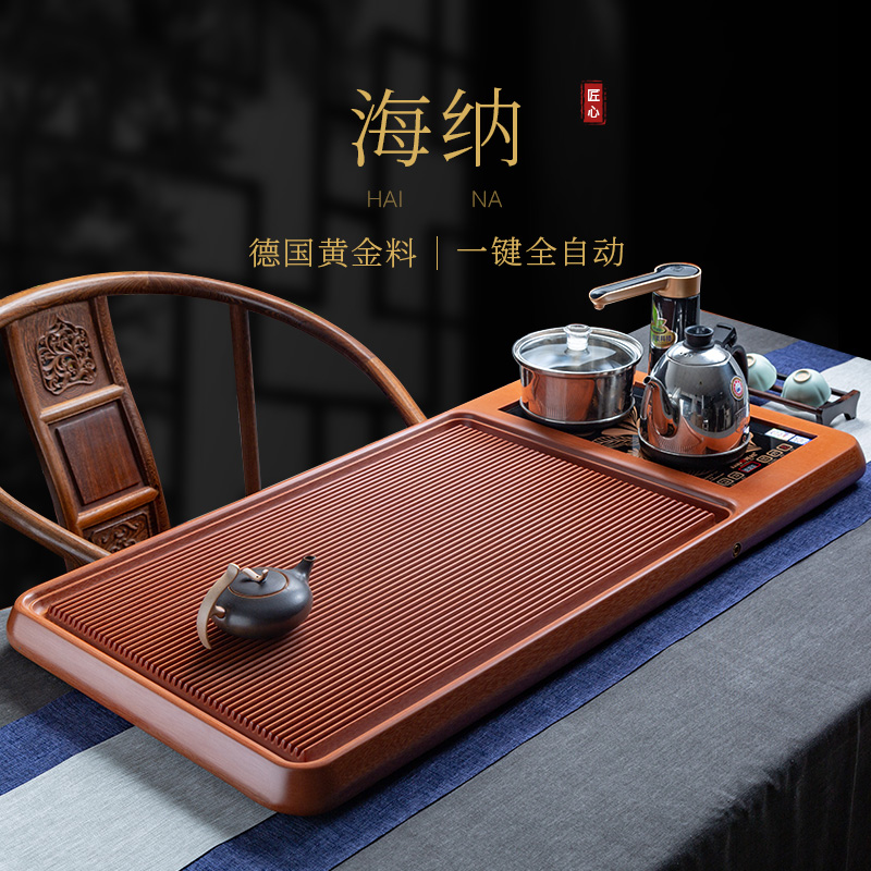 German electric wood tea plate complete set with induction cooker fully automatic all-in-one kung fu tea set tea haitai home kettle