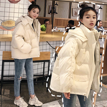 Winter down cotton clothes 2021 new cotton clothes Korean version of the anti-season bread clothes womens winter coat short quilted jacket thickened