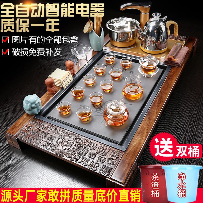 Tea-making kung fu tea set set of household simple ceramic teacum fully automatic office guest tea tray tea ceremony set
