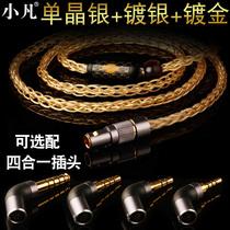 Small fan AU06 headphone wire diy Shure se846mmcxe402 5 Balance line ie80s headset upgrade line