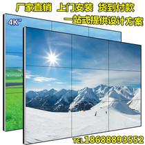 46 49 55 экран лкд соединяя безшовный монитор конференц-зала большой экран привел стену ТВ