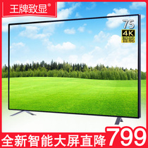 The ace shows a 75-inch 4K LCD TV 55 60 65 70 85 100 HD 50 network 40 Smart 32