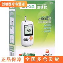 Yizhun ga-3 blood glucose test paper free code-free home test strip 100 piece voice automatic precision Tester