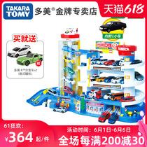 Tomy Domeca Car Building Parking Lot Alloy Car Racing tomica Track Set Boy Toys
