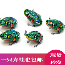 Tin frog 8090 Retro Classic bouncing things Chick children shaking sound with the clockwork frog toy