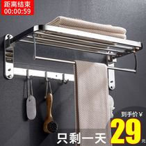 Toilet towel rack folding towel rack bathroom bathroom shelf wall-hanging clothes rack
