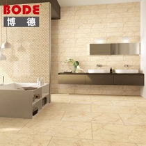 Bode Magnetic Brick Semberite Series Marble floor tile wall tile 600 x 900 BMB1546CP