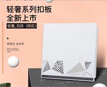 DS пряжки модуль на верхней части интегрированного потолка полный потолок пряжки борту свет роскошный камень серии кухня ванная комната