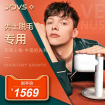 JOVS mens beauty equipment freezing point removal Stubbs mustache