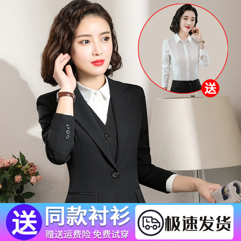 2020 new small suit womens suit temperament high-end workwear professional dress Korean version of college students autumn and winter
