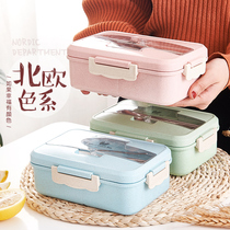(Send spoon chopsticks) net red insulation lunch box microwave oven heating when the box canteen split meal box simple snack box.