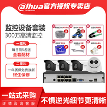 dahua Dahua monitoring camera poe mobile phone connection set Night Vision high-definition monitor equipment home business