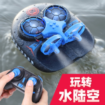 Drone remote control aircraft Childrens toys Boy Water land and air three-in-one small aircraft schoolboy helicopter