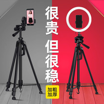 Mobile phone live stand Photo tripod Special outdoor shooting video recording Portable self-timer Triangle stabilizer Photography 360 degree rotating equipment Full set of multi-functional floor-standing support frame