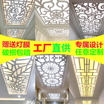 Carved plate hollow partition ceiling lattice plate Chinese carved screen through the flower board decoration pvc entrance flower