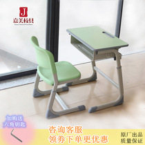 Children desks and chairs writing desk primary school home counseling lift desk children learning training table factory outlets