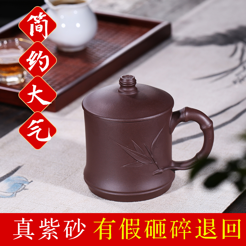 Yixing purple sand cup tea cup ceramic male purple mud all hand-labeled bamboo leaf bamboo cup custom surname inscription