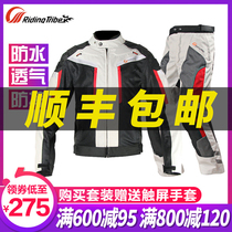 Cycling suit Male motorcycle suit Winter warm clothes Four seasons waterproof fall proof cold proof wind proof and rain proof motorcycle suit