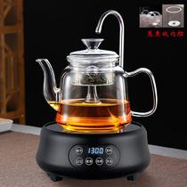 Чайник Автоматическая вода электрическая керамическая плита для приготовления чая белый чай для здоровья Стеклянный чайник чайник для приготовления чая на пару чайник для приготовления чая Бытовая плита