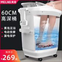 Meiling bubble foot bucket over the knee over the calf high deep bucket electric massage heating the warm home foot bath foot wash basin