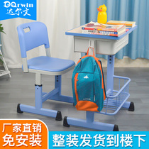Primary and secondary school students standard classroom desks and chairs can lift childrens home writing desk school training tutoring