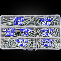 Galvanized large flat head drill tail screw set color steel tile iron corner iron swallow tail screw self-tapping from the drill screw.