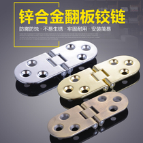 Zinc alloy flip hinges 檯 hinges fold hidden hinges fold table accessories round table ream hinges