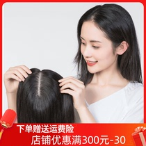 Wig ladys head hair block cover white hair thinning short long hair One piece full hand woven without trace Double handed needle invisible