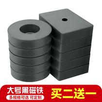 大号强磁铁吸铁石高强力普通磁铁方形环形磁铁带孔圆环铁氧体磁石