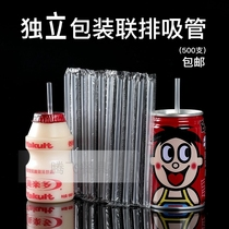 1000 health do lido drinks fine disposable row children independent packaging tip transparent small straw
