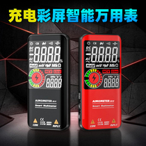 Color screen intelligent multimeter charging version Automatic range shift-free high precision digital electrician special capacitor burn-proof