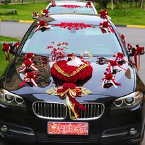 Décorations de voiture de mariage Ensemble complet de fleurs sous-avant Mariée cérémonie de mariage décoration créative rouge simulation mariage flotteur équipe