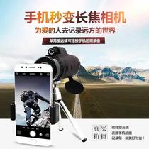 Red Yanguan (buy 1 峯 6) German low-light night vision telescope HD plus high-fold can be connected to the mobile phone to take pictures