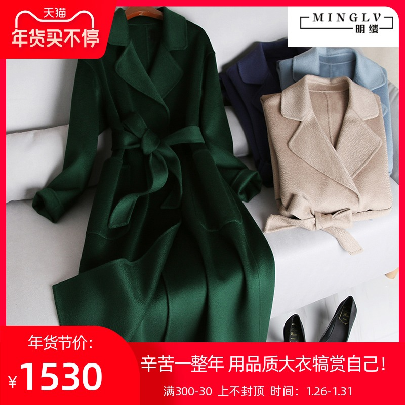 Green water ripple double-sided cashmere coat female medium-length version of 2020 new loose high-end fashion coat