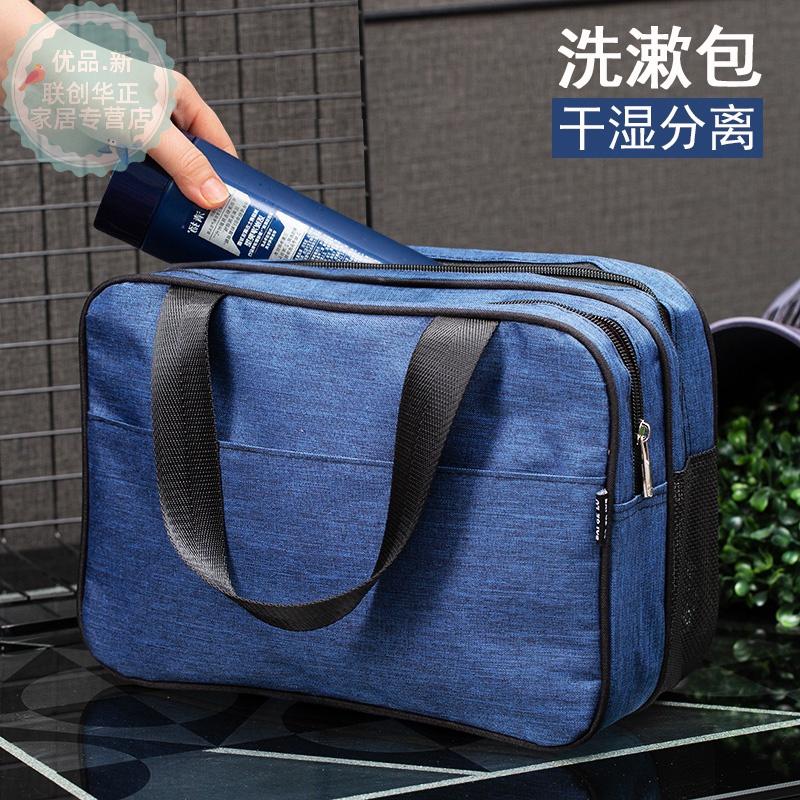 Wet and dry separation bath bag bath bag bath bag thick double-layer fitness wash womens bath bag tote basket