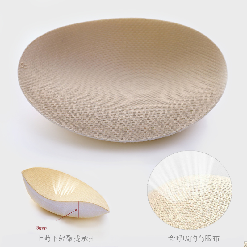 High-end sports underwear special chest pads yoga swimsuit gaskets thickened small chest thick natural shaped together
