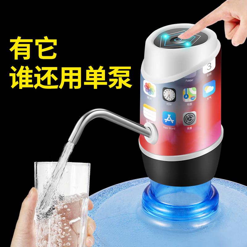 Rongsda электрический домашний баррель ведро насос автоматически из воды нажмите абсорбционный насос на воду