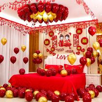 婚房布置套装男方女方婚庆装饰气球新房卧室喜字拉花结婚用品大全