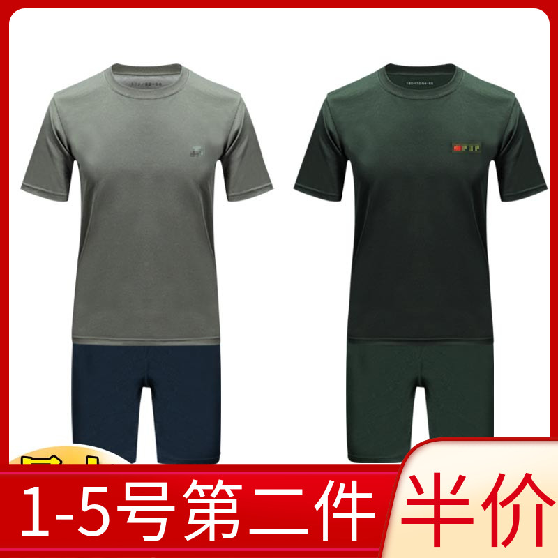 New new fitness training suit short-sleeved summer top shorts martial arts t-shirt