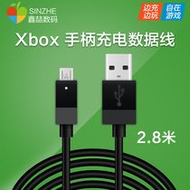 Xinxin xbox one s gamepad connector xboxone x data cable PC elite handle cable xboxones charging cable ones power cord host ps4 accessories