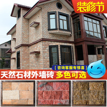 Natural 100 x 200 mushroom stone 墻 tiled villa country antique outdoor cultural stone background wall