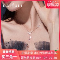 DFL Star moon necklace female silver tide Network red tassels stars clavicle chain ins cool wind moon pendant send girlfriend