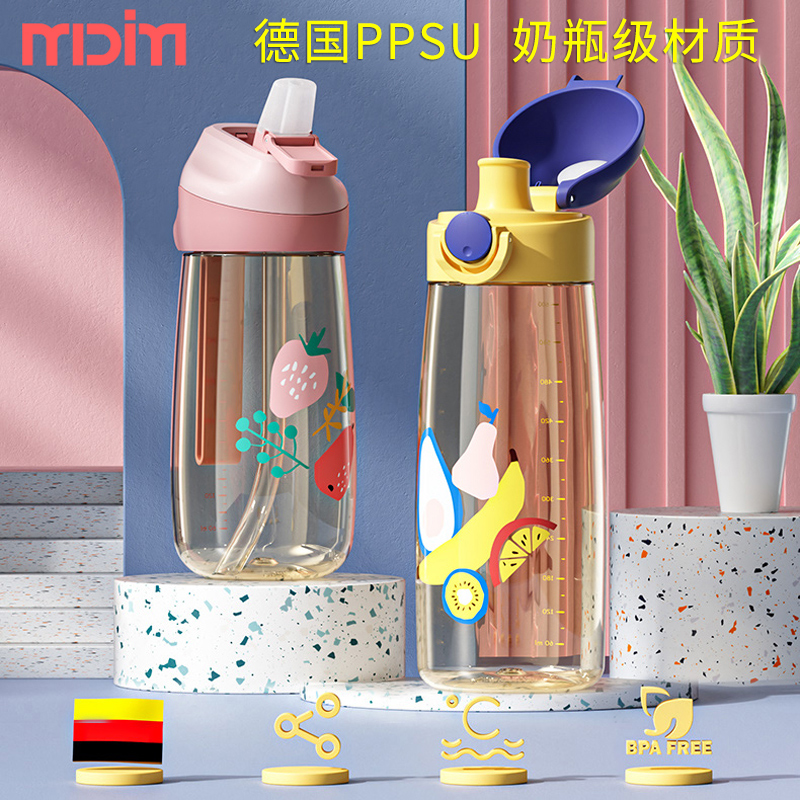 Childrens cup Primary school kettle Boy female portable cup Summer straw straight drink sports summer school dedicated