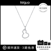 To fruit inlaid diamond gourd necklace ins cold wind female sterling silver simple light luxury collarbone chain temperament gift niche