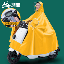 Electric battery locomotive riding raincoat single double increase thickened men and women long version of the whole body rain-proof rainstorm poncho