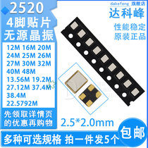 2520 Patch Passive Crystal 12 16 20 24 25M 26 27 30 32 40 48 19.2MHZ