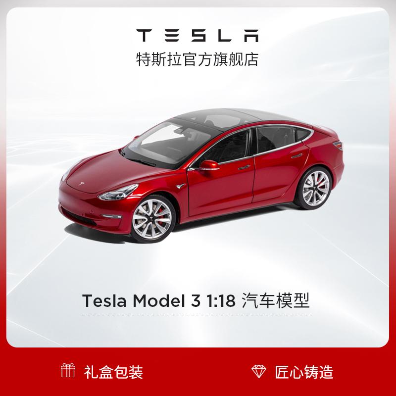 Tesla Tesla Collection Swing Model Toy Car Simulation Model 3 1:18