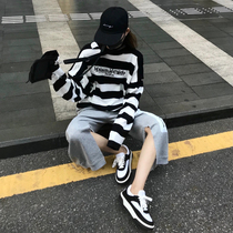 Tide brand Song Zuer Yang Mi with the same striped sweater off-the-shoulder hole embroidery letters contrast loose sweater couple