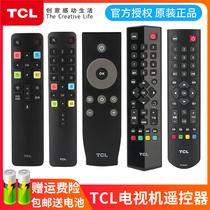 TCL TV remote control original rc07dc11 rc260jc14 rc2000 Mango Iqiyi remote control