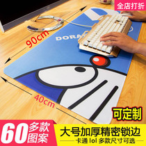 Oversized mouse pad girl custom e-race cartoon keyboard pad thickened lock edge computer shortcut desk pad